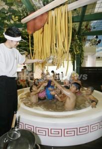 ラーメン風呂