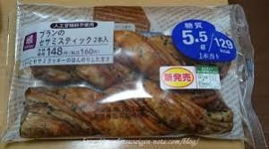 ローソン低糖質パン